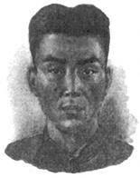 Рис. IX.3. Монголоид