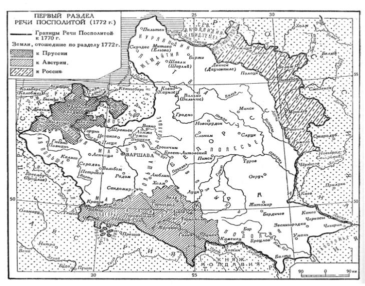 http://historic.ru/books/item/f00/s00/z0000034/pic/map1901.jpg