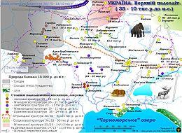 http://upload.wikimedia.org/wikipedia/commons/thumb/8/83/012_Ukraine_paleolit_2.jpg/260px-012_Ukraine_paleolit_2.jpg