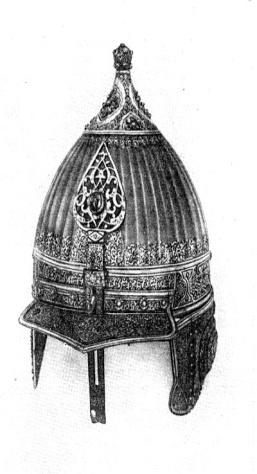 Шлем иранской работы. XVI в.