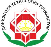 Технологический университет Таджикистана
