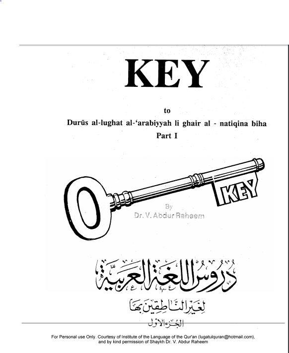 Duris al-lughat al-'arabiyyah li ghair al - natiqina biha