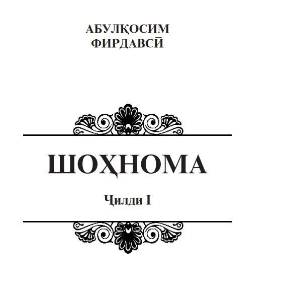 shohnoma-j1.JPG