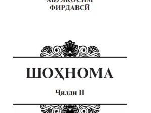 shohnoma-j2.jpg