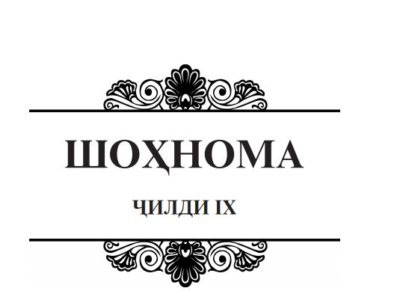shohnoma-j9.jpg